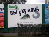 Евгений Павлов, 14 июня , Кинешма, id23423779
