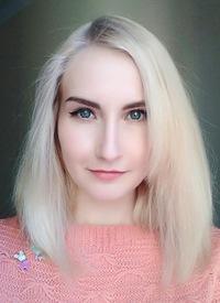 Марина Хренкова