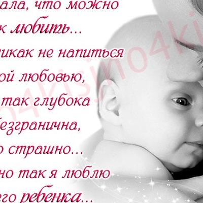 Елена Глумина (Данилова), 12 августа , Тверь, id58600669