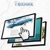 Разработка сайтов. Создание сайтов - Техник