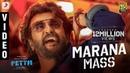 Petta - Marana Mass Official Video (Tamil) | Rajinikanth | Anirudh Ravichander