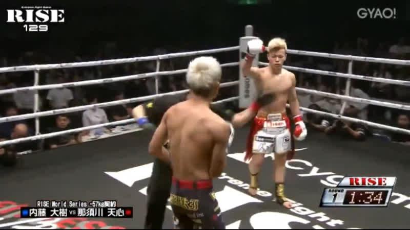 Теншин Насукава сегодняшний бой завершился в первом раунде. RISE 129.
