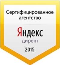 Яндекс директ агентства почему вылетает реклама в браузере