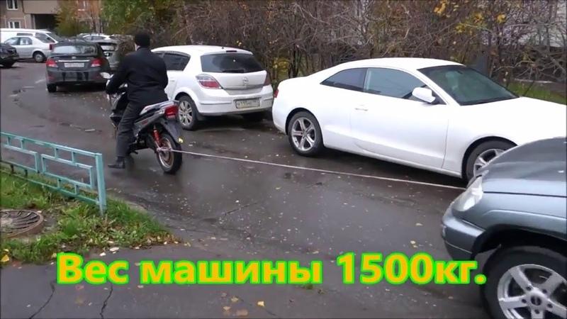 Мотор-колесо Дуюнова установленное на скутер — тянет Ниву