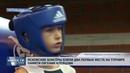 Новости Псков 24.10.2018 Псковские боксёры взяли два первых места на турнире