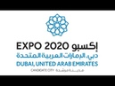 Expo 2020 Dubai Official Documentary HD 2013 27 NOVEMBER