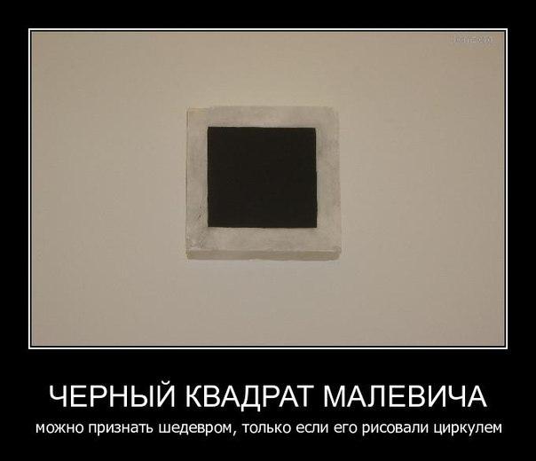 черный квадрат и в нем черные точки