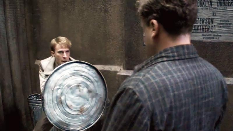 Баки Барнс спасает Стива Роджерса от хулигана Первый Мститель 2011 Отрывок из фильма