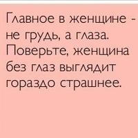 Сергей Сушков, 4 мая , Моршанск, id184152282