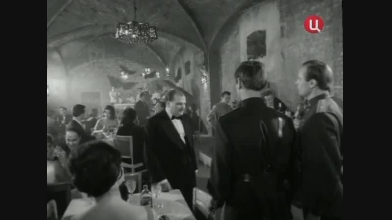 Игра без прави (1965)