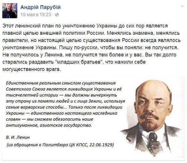 РОССИЯ и остальные - Страница 2 4Bf_UkaDf3I