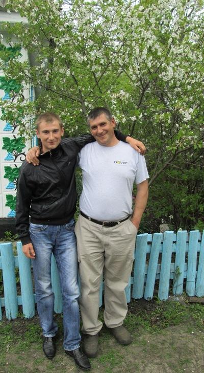 Лёха Новацький, id106749491