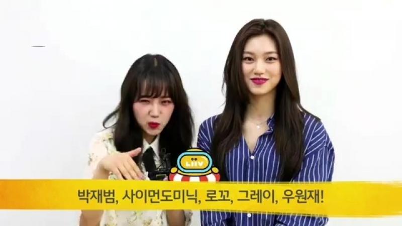 [SNS] 180725 kbkookminbank update (Yoojung, Doyeon)