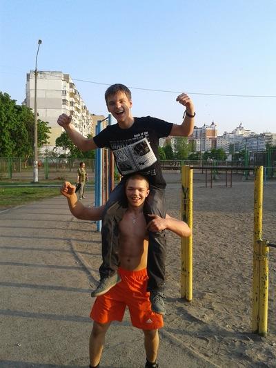 Олексій Тульженков, 12 октября 1997, Киев, id86302572