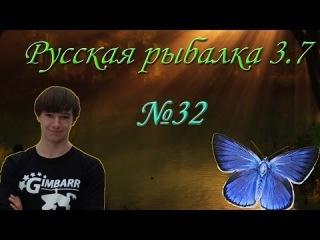 Русская рыбалка 3.7 №32 Обычный турнир. И обзор обновления.