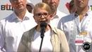 Новая Коалиция Тимошенко И Зеленский