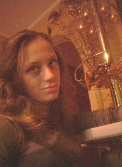 Кристина Кускова, 29 марта , Новосибирск, id208422241