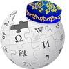 Қазақша Уикипедия - Казахская Википедия