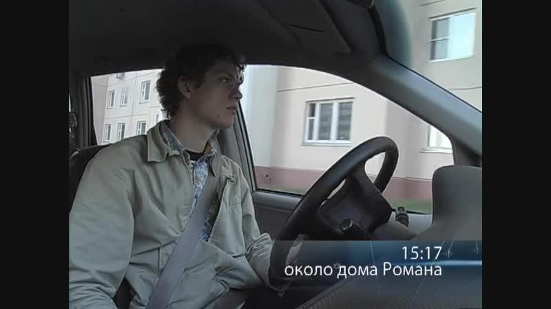 Детективы. Богатая дрянь (04.07.2006)