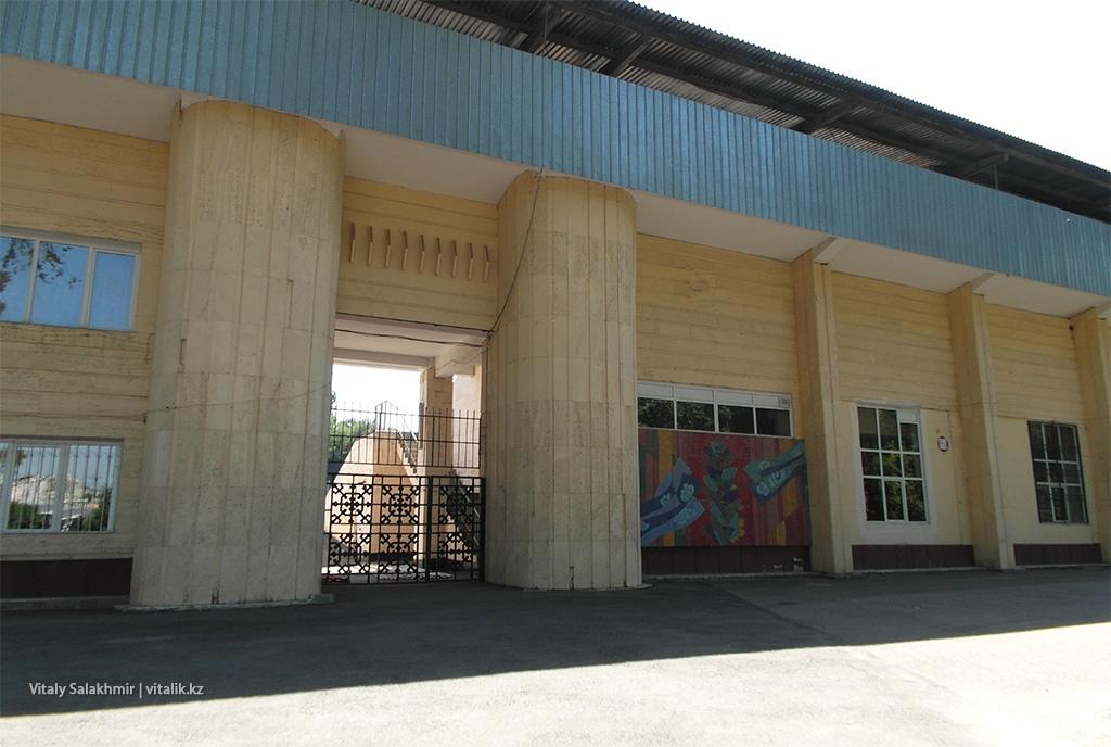 Стадион в Центральном Парке Алматы 2018