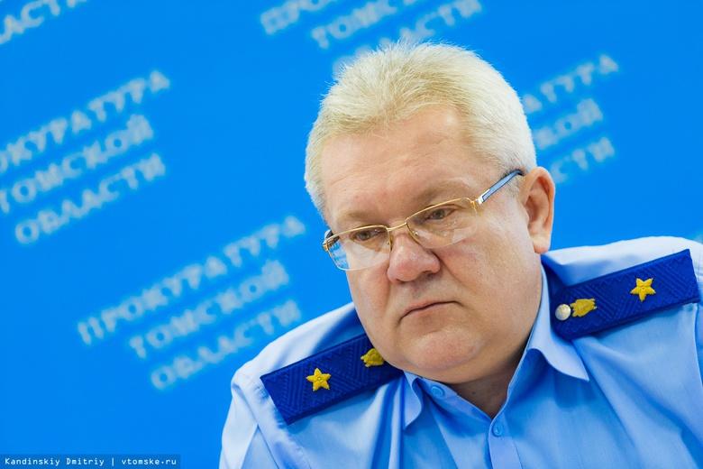 Прокуратура выяснит, почему надзорные органы не приняли мер по неприятному запаху в Томске