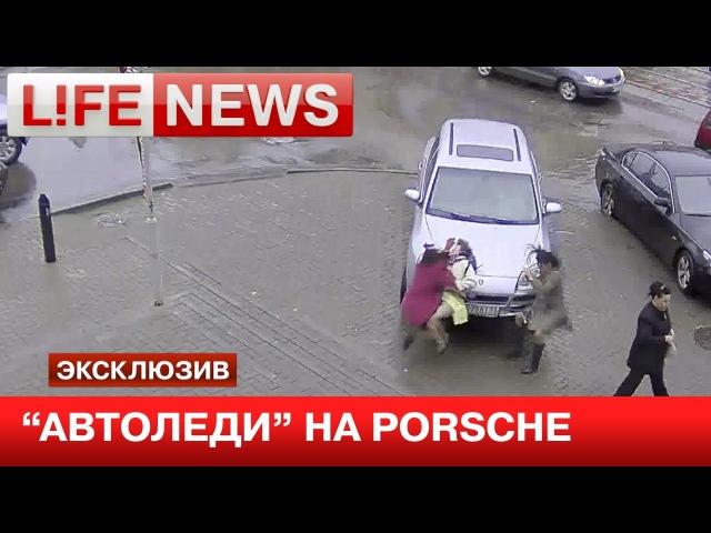 Памяти а аппакова и к ренжиной vk