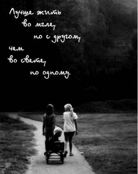 прощай подруга я буду скучать | ВКонтакте