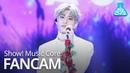 예능연구소 직캠 ASTRO Bloom MJ 아스트로 피어나 엠제이 @Show Music core 20190119