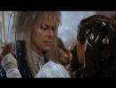 Jareth and Sarah Labyrinth - Love Me Like You Do
