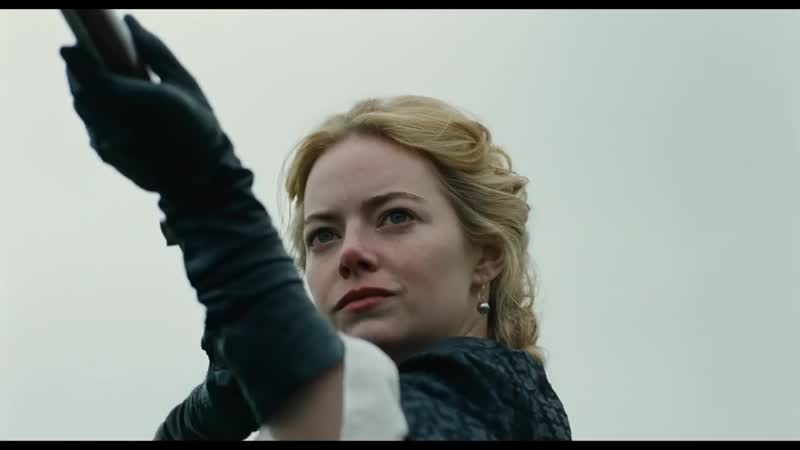 THE FAVOURITE Take Your Shot TV Commercial FOX Searchlight