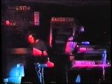 Wavestar (John Dyson and David Ward-Hunt) Sheffield UKE '85 24.08.85 First live gig