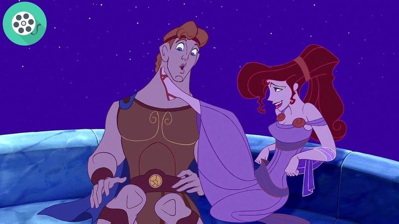 Свидание Мег и Геркулеса. Геркулес (1997) год.