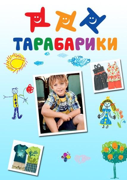 Детская брендовая одежда из сша с доставкой