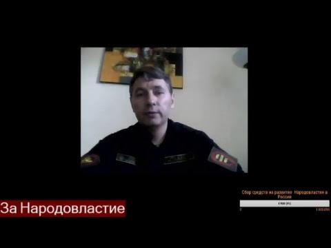 Роль Золотова и Шойгу в перевороте 1993 года Атаман Сабуров
