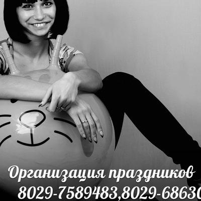 Елена Дежинская, 15 февраля , Минск, id7115936
