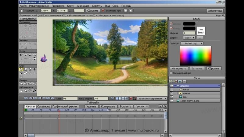 Уроки Anime Studio Pro 10 11 Moho Pro 12 Создаем тень от персонажа в программе Александр Птичкин Mult