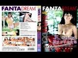 FDD-1202 Mariko Itsuki Super Idol 2 Zyu Mariko Uncensored, Japanese, JAV, All Sex, Blowjob, Squirting, Creampie
