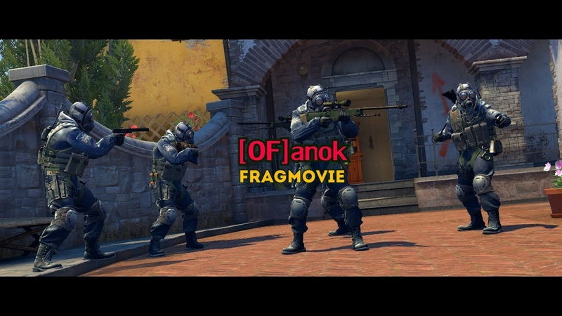 CSGO OFanok fragmovie Part 2