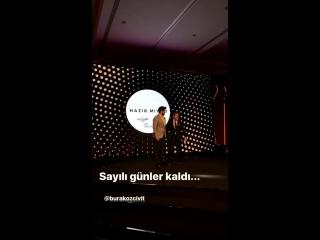 Бурак. (Кемаль), на презентации новой коллекции одежды Altınyıldız Classics.