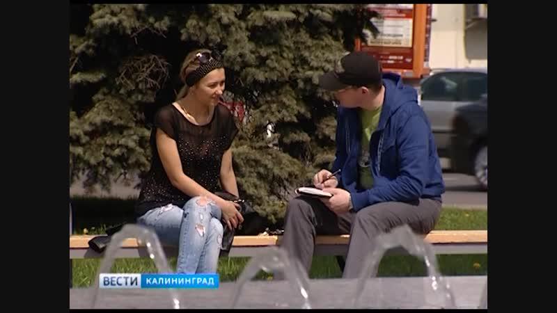 Жителей Калининграда стало больше почти на 4 тысячи человек.