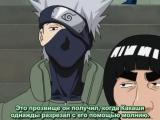 Naruto 067 [SUB]