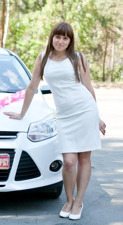 Алина Шаймарданова, 30 октября , Челябинск, id40288230