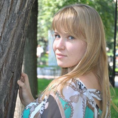 Ксения Пузакова, 18 июня 1995, Ростов-на-Дону, id97107371