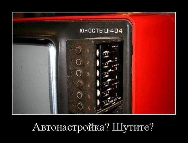 http://cs416127.vk.me/v416127014/9c10/Lv1YR7u6GaY.jpg