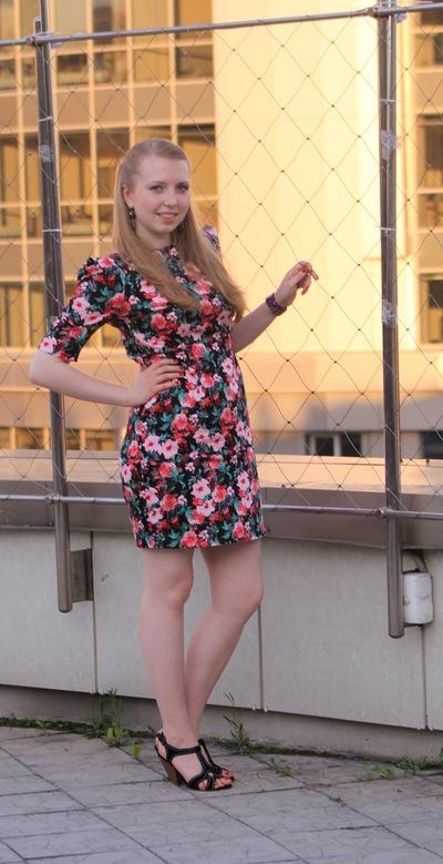 Юлия Шевнина, 13 июля , Новосибирск, id7843731