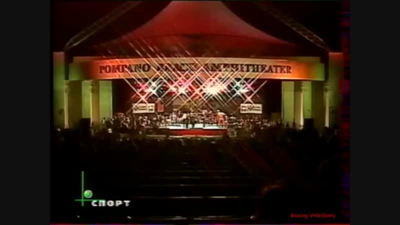 Джонни Тапиа vs Энди Агосто (полный бой) [13.12.1997]