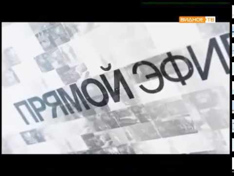 Прямой эфир Александр Усков заместитель главы администрации Ленинского района