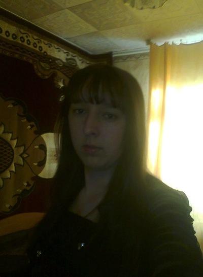 Кристина Сидорова, 10 октября 1996, Минск, id209289281