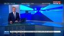 Новости на Россия 24 Ливни в Северной Осетии более 800 человек без воды газа и света