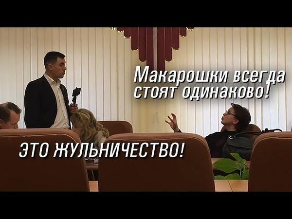 Мяса не будет, только макарошки – саратовский министр рассказала, как прожить на 3,5 тысячи рублей